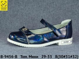 Том. Мики Туфли B-9456-B 29-33