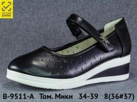 Том. Мики Туфли летние B-9511-A 34-39