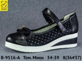 Том. Мики Туфли летние B-9516-A 34-39