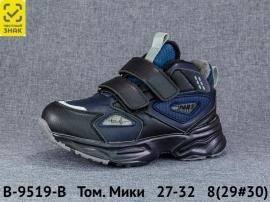 Том. Мики Ботинки демисезонные B-9519-B 27-32