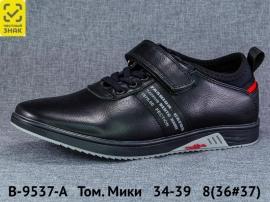 Том. Мики Туфли B-9537-A 34-39
