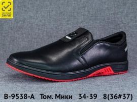Том. Мики Туфли B-9538-A 34-39