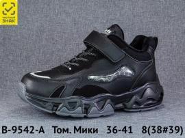 Том. Мики Ботинки демисезонные B-9542-A 36-41