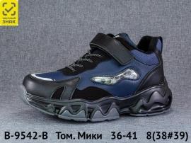 Том. Мики Ботинки демисезонные B-9542-B 36-41
