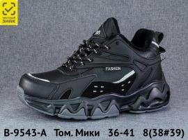 Том. Мики Ботинки демисезонные B-9543-A 36-41