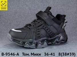 Том. Мики Ботинки демисезонные B-9546-A 36-41