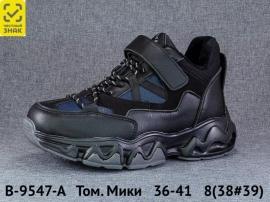 Том. Мики Ботинки демисезонные B-9547-A 36-41