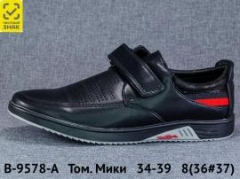 Том. Мики Туфли B-9578-A 34-39