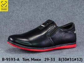Том. Мики Туфли B-9593-A 29-33