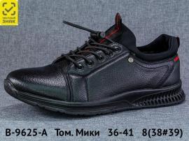 Том. Мики Туфли B-9625-A 36-41