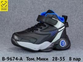 Том. Мики Ботинки демисезонные B-9674-A 28-35