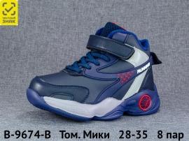 Том. Мики Ботинки демисезонные B-9674-B 28-35