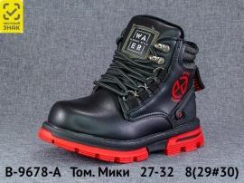 Том. Мики Ботинки демисезонные B-9678-A 27-32