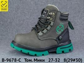 Том. Мики Ботинки демисезонные B-9678-C 27-32