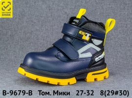 Том. Мики Ботинки демисезонные B-9679-B 27-32