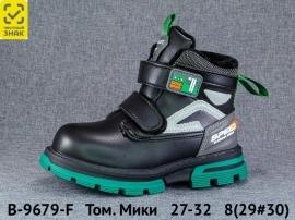 Том. Мики Ботинки демисезонные B-9679-F 27-32