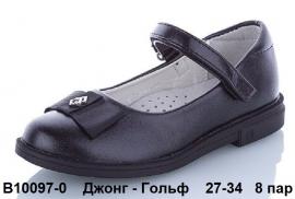 Джонг - Гольф Туфли B10097-0 27-34