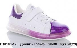 Джонг - Гольф Слипоны B10100-12 26-30