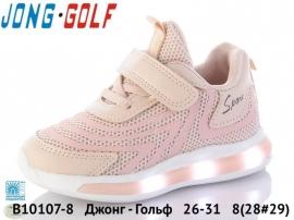 Джонг - Гольф Кроссовки LED B10107-8 26-31