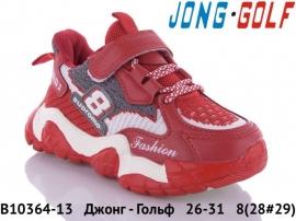 Джонг - Гольф Кроссовки летние B10364-13 26-31