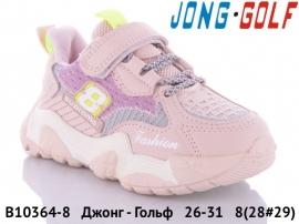 Джонг - Гольф Кроссовки летние B10364-8 26-31