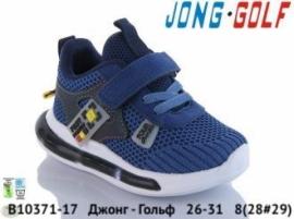 Джонг - Гольф Кроссовки LED B10371-17 26-31