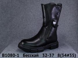 Бесскай Сапоги зимние B1080-1 32-37