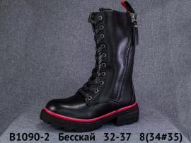 Бесскай Сапоги зимние B1090-2 32-37
