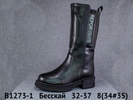 Бесскай Сапоги зимние B1273-1 32-37