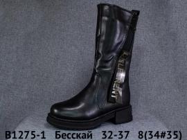 Бесскай Сапоги зимние B1275-1 32-37