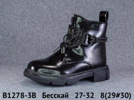 Бесскай Ботинки демисезонные B1278-3B 27-32