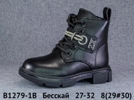 Бесскай Ботинки демисезонные B1279-1B 27-32