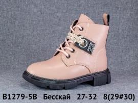 Бесскай Ботинки демисезонные B1279-5B 27-32