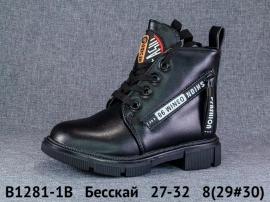 Бесскай Ботинки демисезонные B1281-1B 27-32