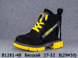 Бесскай Ботинки демисезонные B1281-4B 27-32