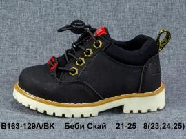 Беби Скай Туфли B163-129A\BK 21-25