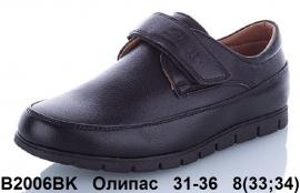 Олипас Туфли B2006BK 31-36