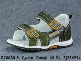 Джонг - Гольф Сандалии B20080-5 26-31