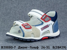 Джонг - Гольф Сандалии B20080-7 26-31