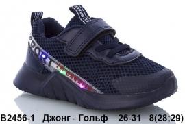 Джонг - Гольф Кроссовки LED B2456-1 26-31