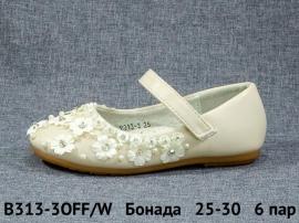 Бонада Туфли B313-3OFF/W 25-30