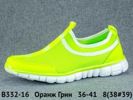 Оранж Грин Кроссовки летние B332-16 36-44