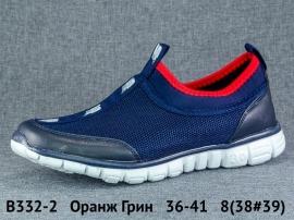 Оранж Грин Кроссовки летние B332-2 36-41