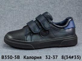 Калория Туфли B350-5B 32-37