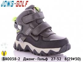 Джонг - Гольф Ботинки зимние B40038-2 27-32