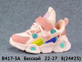 Бесскай Кроссовки закрытые B417-3A 22-27