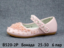 Бонада Туфли B520-2P 25-30