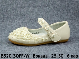 Бонада Туфли B520-3OFF/W 25-30