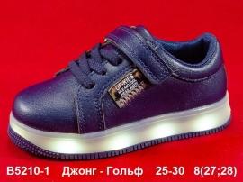 Джонг - Гольф Кроссовки LED B5210-1 25-30