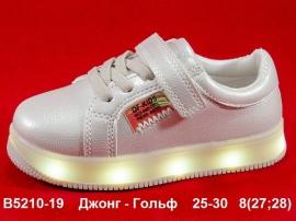 Джонг - Гольф Кроссовки LED B5210-19 25-30